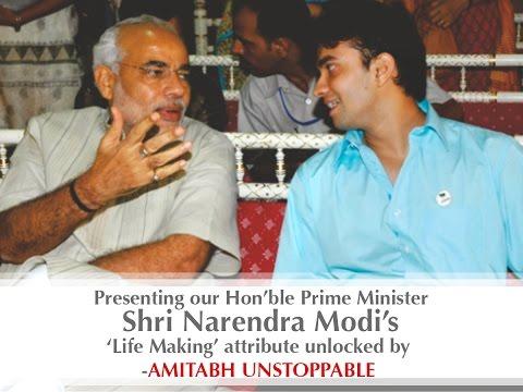 Prime Minister Shri Narendra Modiji