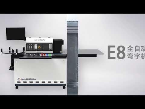 EJON aluminum channel letter bending machine