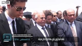 مصر العربية | أسرة احمد زويل تؤدي صلاة الجنازة داخل مدينته