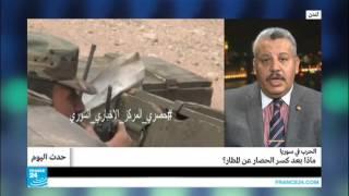 سوريا- قاعدة كويرس..  ماذا بعد كسر الحصار عن المطار؟