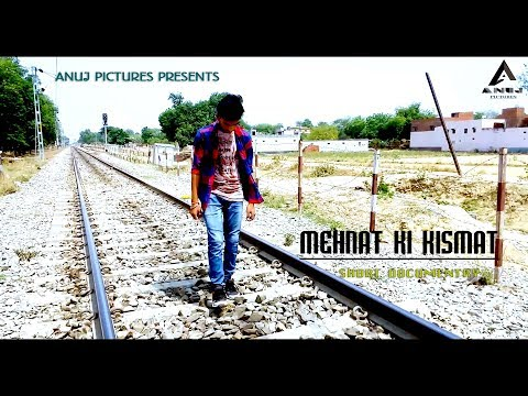 Mehnat Ki Kismat - Documentary Hindi (Anuj Pictures)
