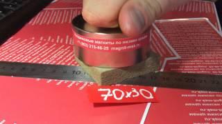 70х30 Неодимовый магнит видео обзор Магнит-МСК
