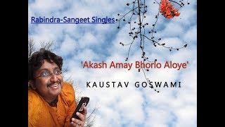আকাশ আমায় ভরল আলোয় Akash Amay Bhorlo Ii Kaustav Goswami Iirabindra Sangeet Singles