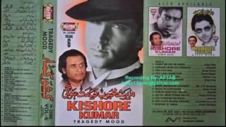 Mere Mehboob Qayamat Ho Gi Jhankar-Kishore Kumar