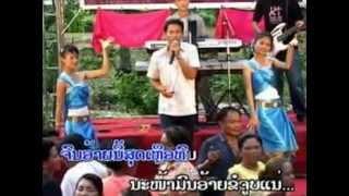 Laos song 2012. xai ya ped - joop mad jom