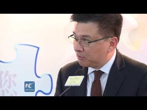 Hong Kong Associate of Banks to launch Youth Financial Education Program