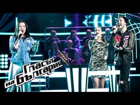 Алекс & Деси vs Дженифър – Closer – Гласът на България 5 – Вокални двубои (15.04.2018)