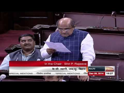 Special Mentions and Message from Lok Sabha | Rajya Sabha Winter Session - 233