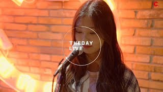 [#THEDAYLIVE] LUCKY(GOODDAY) - Real Friends By Camila Cabello (Cover)
