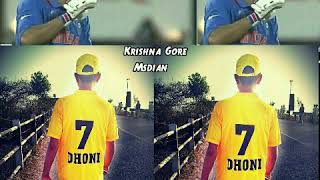 DHONI DHONI chant ....National Chant...My Edition