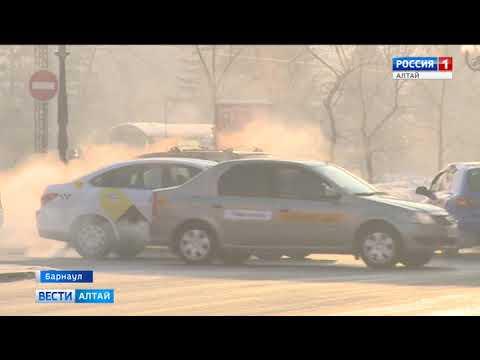 В Бийске и Барнауле в воздухе скопились вредные вещества