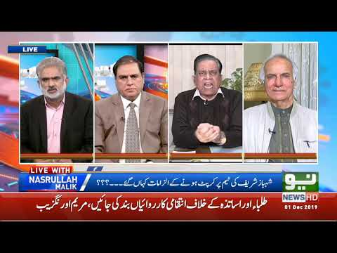 Live With Nasrullah malik - Sunday 1st December 2019