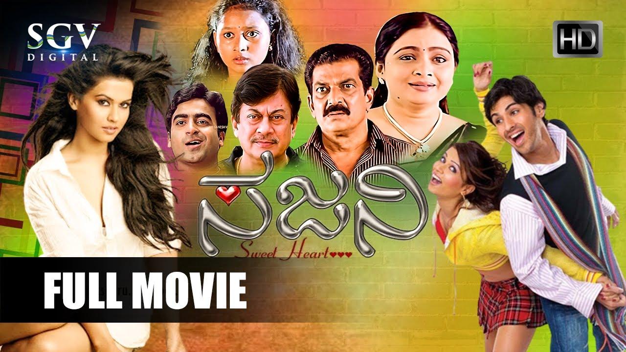 Sajani   Kannada Full HD Movie   Dhyan, Sharmila Mandre, Ananthnag   Murugesh   AR Rahman