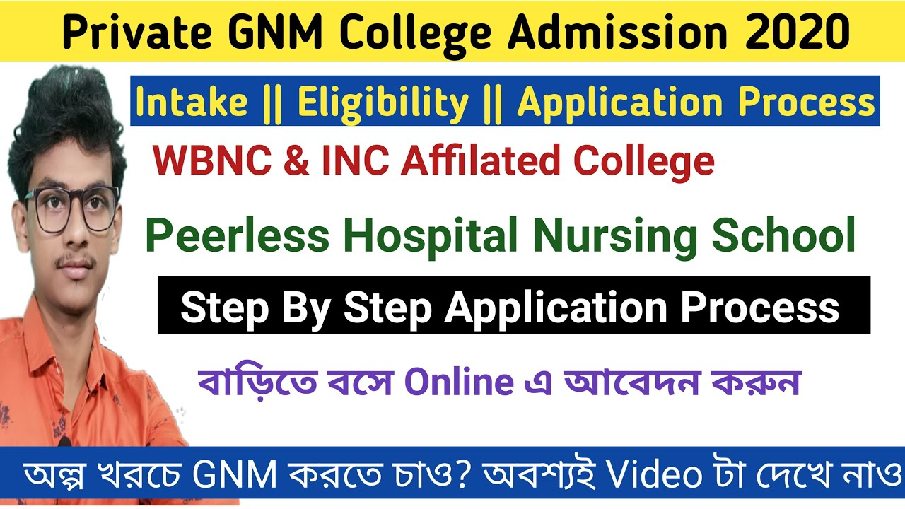 Gnm Admission 2020 In Best Private College Gnm Anm Private Nursing College In Kolkata Youtube