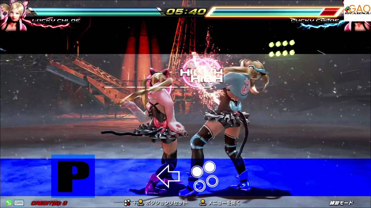 Tekken 7 - Lucky Chloe Movelist Rundown - News - Avoiding The Puddle