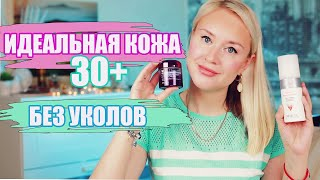 Уход за лицом 30 Как сохранить молодость без уколов Missha Mizon Кислоты Витамин С