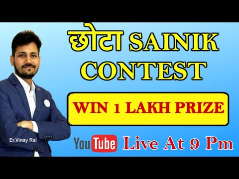 How to Check Gurukul Nilokheri Results 2020 | Admission Process | Er.Vinay Rai | 7419999228 from YouTube · Duration:  5 minutes 25 seconds
