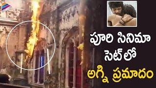 Fire Breaks Out At Romantic Movie Sets | Puri Jagannath | Akash Puri | Charmi | Telugu FilmNagar
