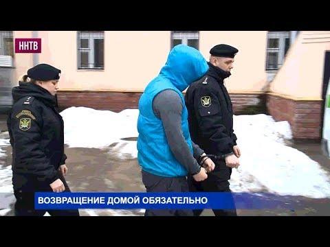 Судебные приставы готовятся к сопровождению до границы нелегалов на территории России