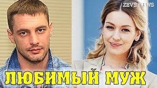 Кто муж успешной актрисы? Подробности личной жизни очаровательной Евгении Лозы!