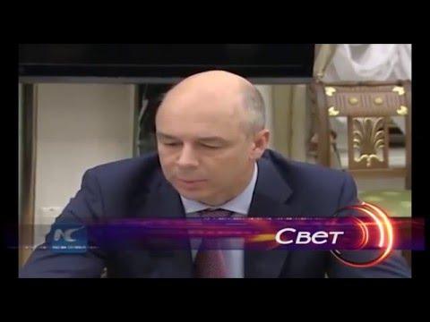 ТВМ Дневник 01.01.2016