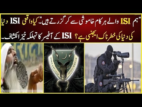 DJ Kamal Mustafa | ISI Army On Duty | Pakistani Animated Film