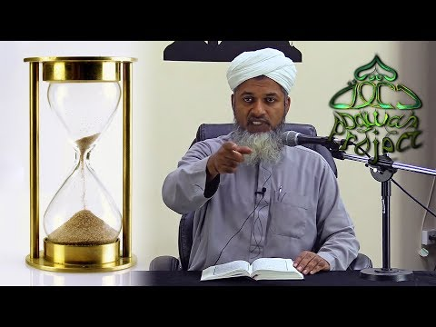 Хочешь Аллаха увидеть?