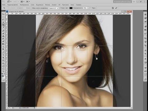 Как обрезать фото в фотошопе (PhotoShop)