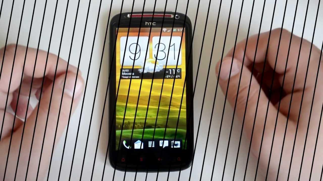 Скачать прошивку HTC Sensation Xe Z715e