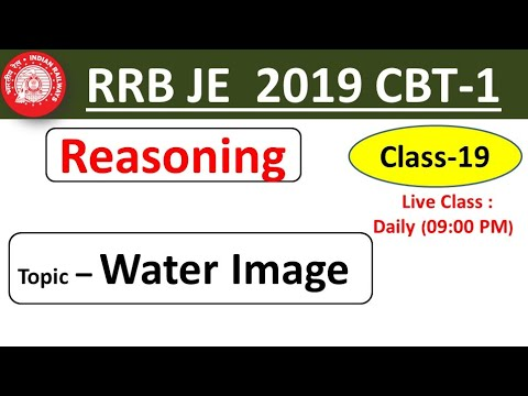 RRB JE 2019 CBT 1 Reasoning Class 19 Water Image | SpeedUp Education