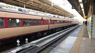 国鉄189系 ホリデー快速富士山号 新宿発車の様子。