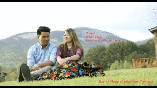 Song-3// Dhiraj Lama//New Nepali Christan Song 2017 //Official Music Video//