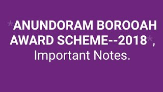 anundoram-borooah-award-scheme-2018-important-notes