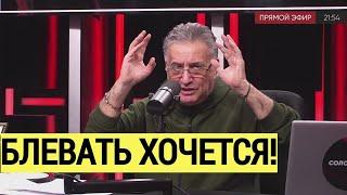Багдасаров в ЯРОСТИ! ЖЕСТКИЙ разнос либеральных СМИ работающих против России