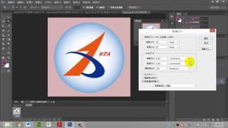 105年網頁設計丙級影音教學教材_104301-logo標題題片