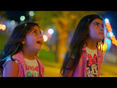 ELMONERA - Ari Xaghanq / DUETRO KIDS (2020)