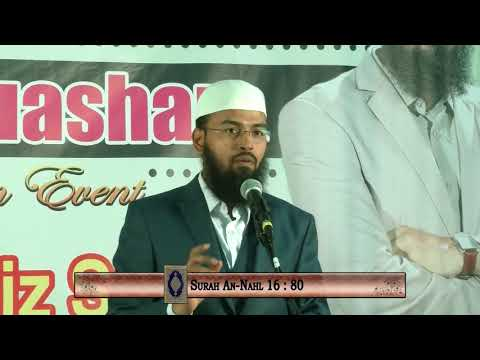 Allah ne Tumhare Gharo Ko Sukoon Ki Jagah Banaya Hai By Adv. Faiz Syed