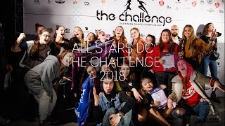 The Challenge All Stars Dance Centre 2018