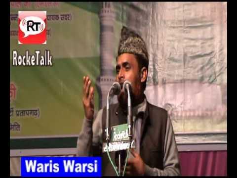 Bus Nabi ke Qadmo se kul jahan Roshan hai Naat Shareef by Waris Warsi Pratapgah Naatiya mushaira 201