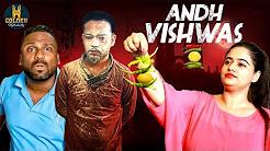 Latest Comedy Videos | Best Hyderabadi Comedy | Abdul Razzak | Golden Hyderabadiz