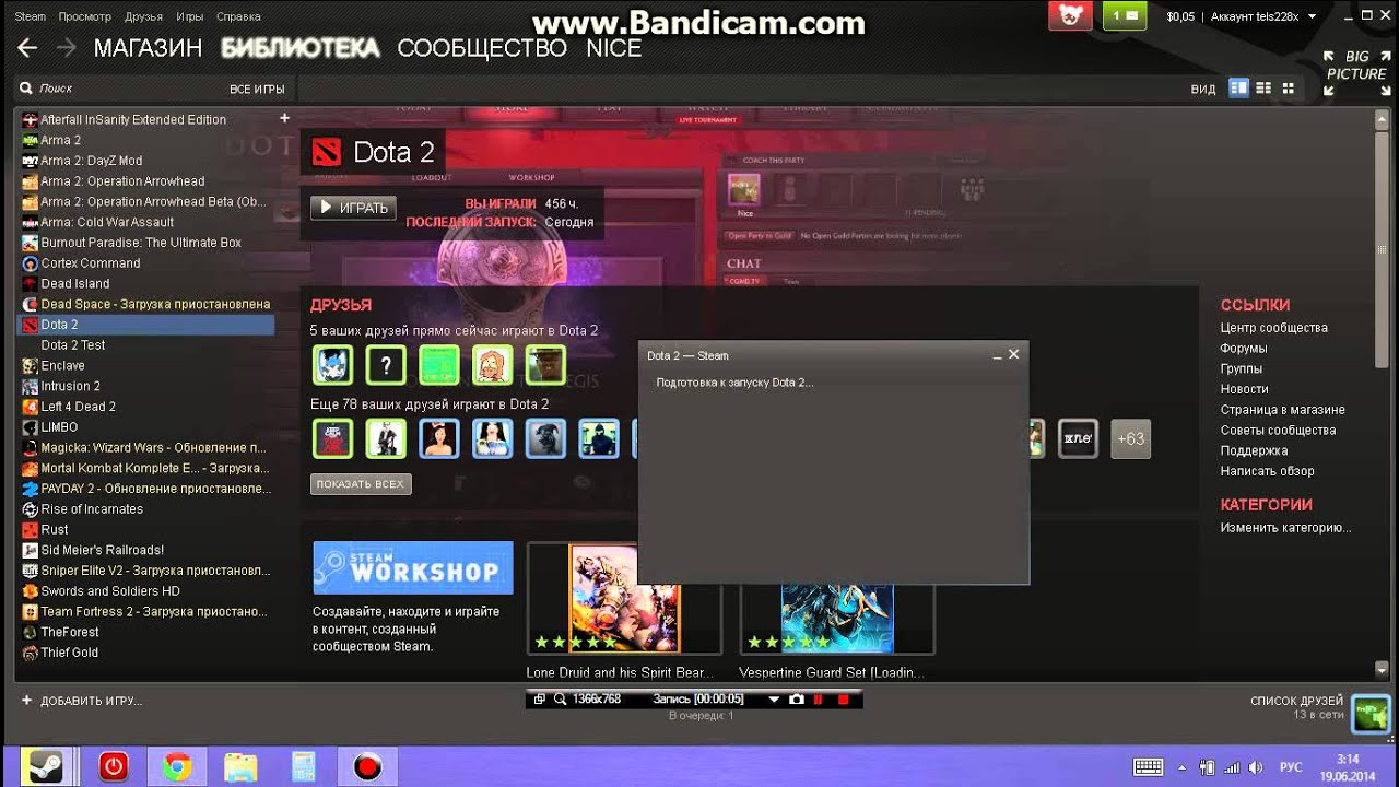 Bandicam License - YouTube