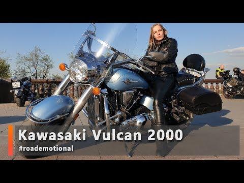 Kawasaki Vulcan 2000 (Тест от Ксю) /Roademotional