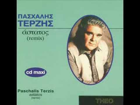 Pasxalis Terzis - Astatos (official remix)