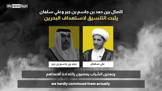 قرقاش: تسريبات البحرين تؤكد نية قطر المبيتة لتقويض استقرار جيرانها