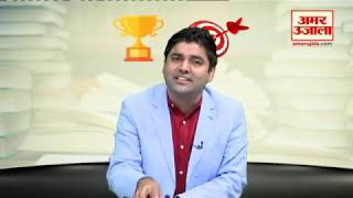 Special Motivational Video By Abhinay Sharma | An Interview with Amar Ujala