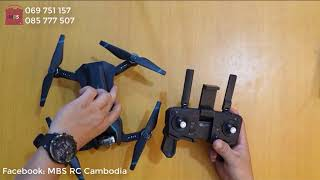 How to Fly Traveler Pro S17 drone in khmer / របៀបបង្ហោះដ្រូន​ S17
