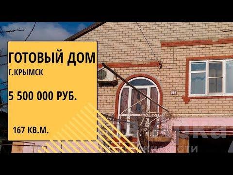 Недвижимость в Абхазии, купля продажа квартир, домов