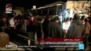 Gambar cover Israeli military hits Iranian targets in Syria