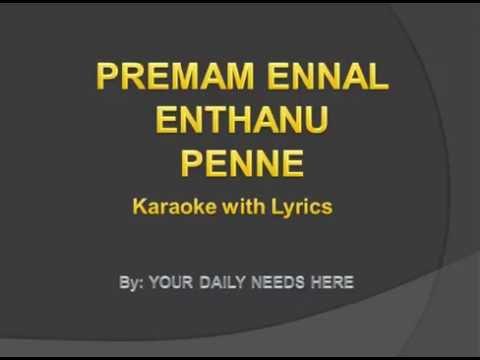Premam Ennal Ethanu Penne Karaoke || SKULL KARAOKES