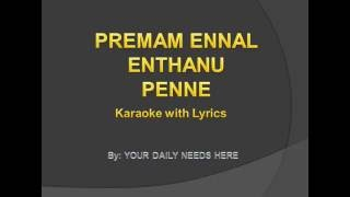Premam Ennal Ethanu Penne Karaoke    SKULL KARAOKES